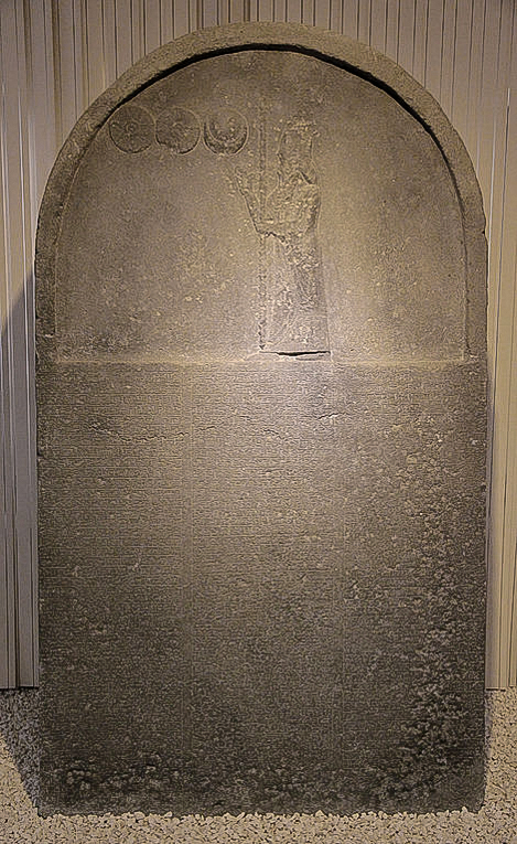 Stela of Harran (Urfa Museum)