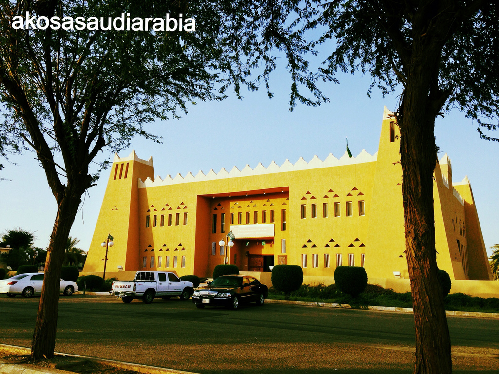 Qassim Museum (photo: Zamora Ayie)