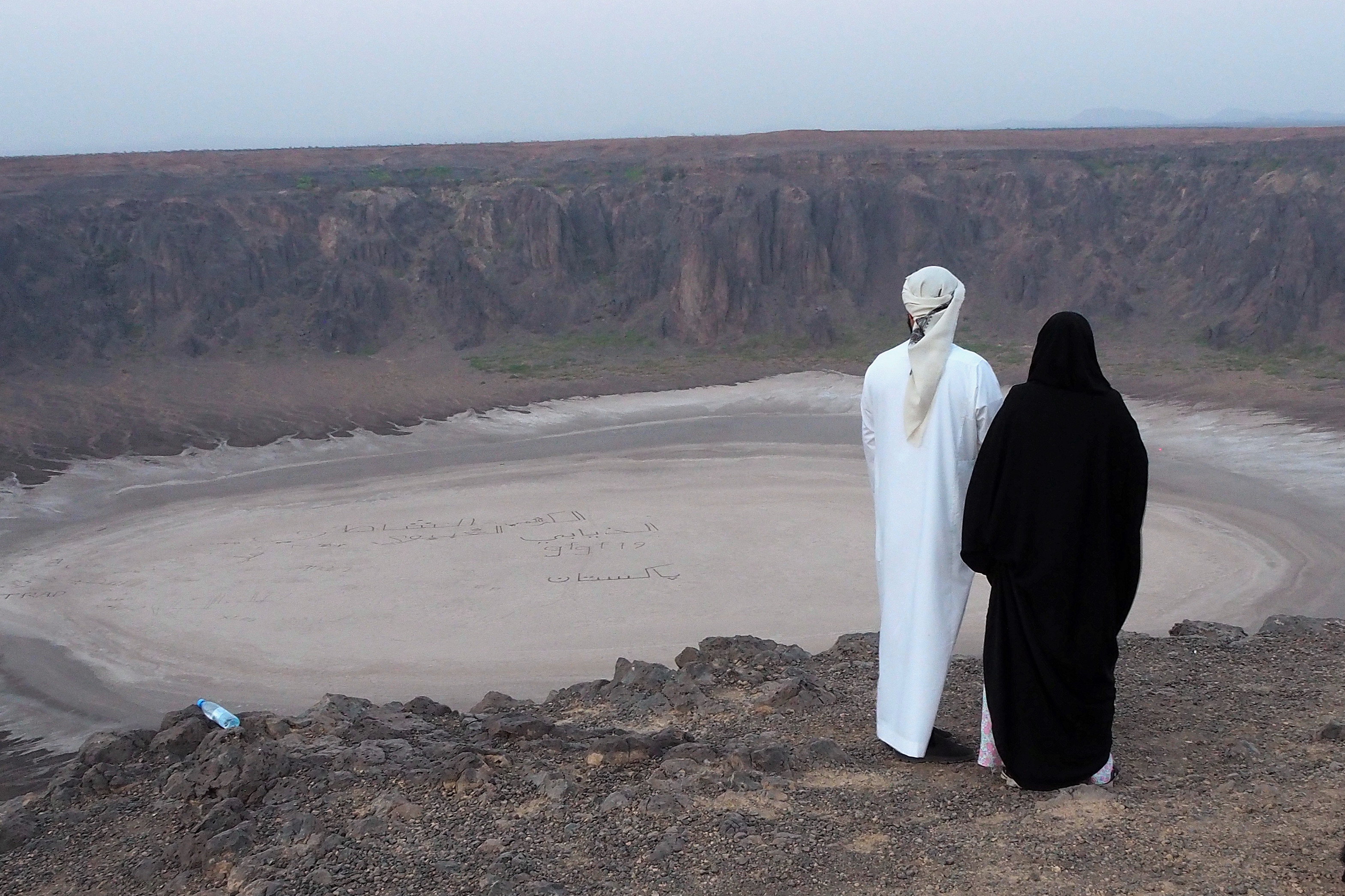 Saudi couple admiring the Wa'abah Crater (photo: Martin Beuvelot)